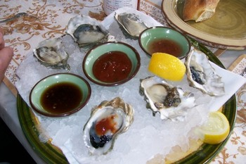 Oysters - Why Do I Fear You?