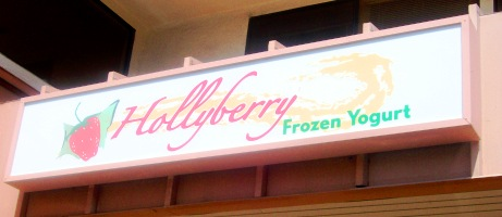 Hollyberry_sign