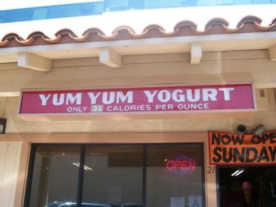 Yum_yum_signage_3